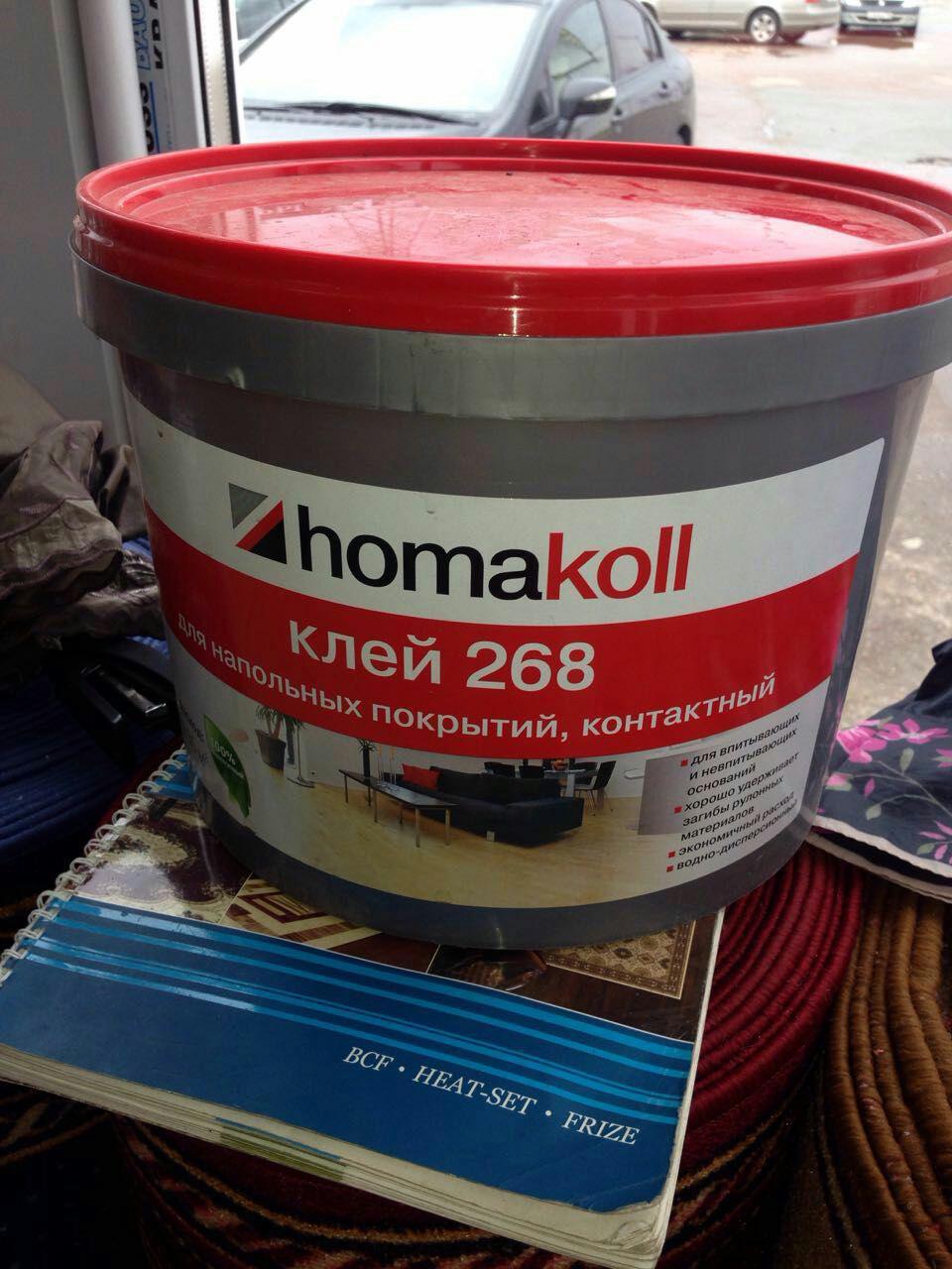 Клей Homakoll 268 для гибких напольных покрытий