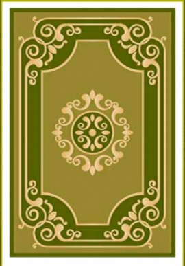 Ковер Paradise Z163 зеленый