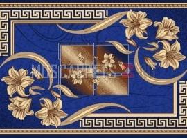 Палас Альба (карпет) 502 синий