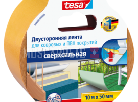 Сверхсильная двусторонняя лента tesa для ковровых и ПВХ покрытий