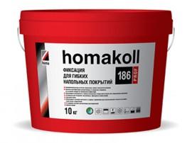 Клей Homakoll 186 для гибких напольных покрытий