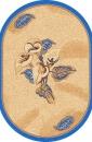 Ковер Триумф - Y105N_90 синий